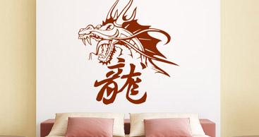 chinesische zeichen m new calendar template site. Black Bedroom Furniture Sets. Home Design Ideas