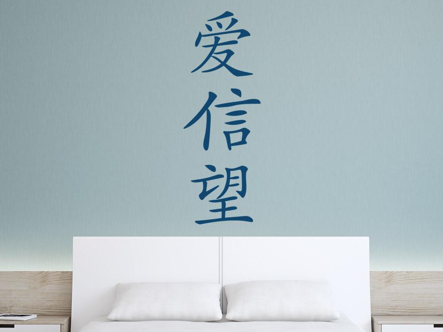 Amazing Drache Und Chinesisches Schriftzeichen Als Wandtattoo