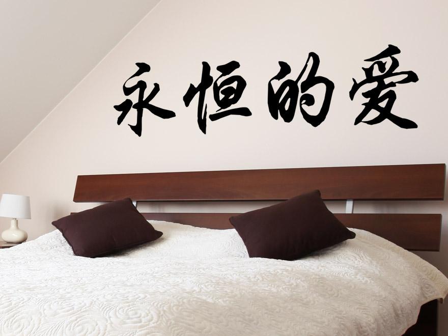 Chinesisches Wandtattoo ...