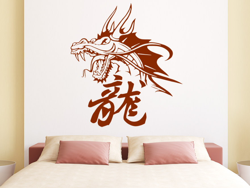 wandtattoo china drache wandtattoo imposanter drache. Black Bedroom Furniture Sets. Home Design Ideas